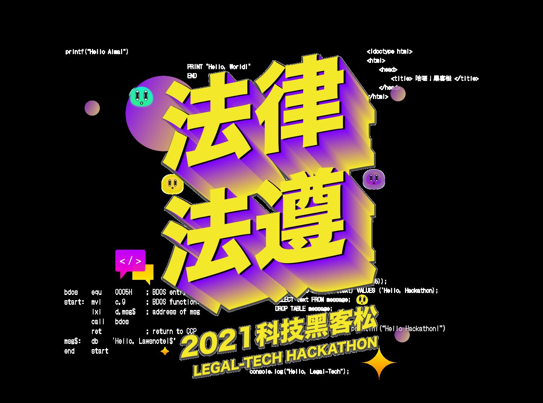 desktop_top banner